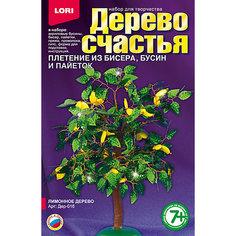 """Дерево счастья """"Лимонное дерево"""" Lori"""
