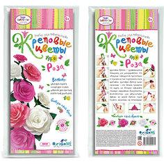 """Креповые цветы своими руками """"Роза"""" 3 цвета в ассортименте Чудо творчество"""