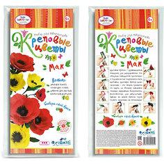 """Креповые цветы своими руками """"Мак"""" 2 цвета в ассортименте. Чудо творчество"""