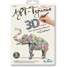 3Д пазл для раскрашивания Арттерапия «Слон». Чудо творчество