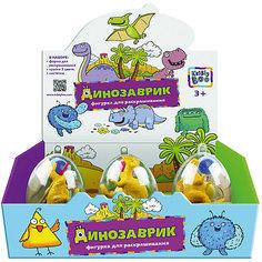 """Набор для раскрашивания """"Динозавр в яйце"""", в ассортименте Kribly Boo"""