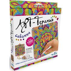 "Арт-терапия,мозаика-алмазные узоры ""Саванна"" Origami"