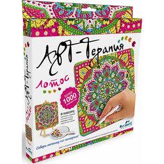 """Арт-терапия, мозаика-алмазные узоры """"Лотос"""" Origami"""