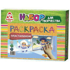 "Аппликация пластилином ""Снегурка"" Азбука Тойс"