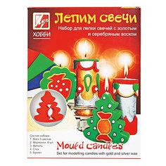 """Набор для творчества """"Лепим свечи с золотом и серебром"""" Луч"""