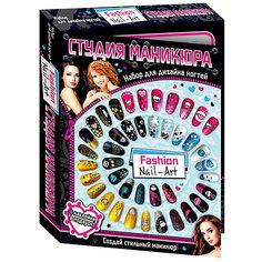 """Наборы для дизайна ногтей, """"Студия маникюра """"Fashion Nail-Art"""" Ранок"""