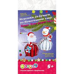 """Набор для творчества """"Игрушки на Новогоднюю елку из бумаги"""", 2 шт Академия групп"""