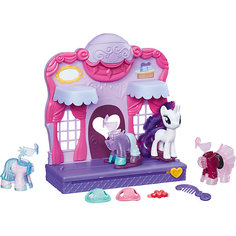 Бутик Рарити в Кантерлоте, My little Pony Hasbro