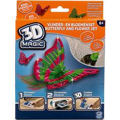 """Тематический набор 3D Magic для создания объемных моделей """"Бабочка и цветок"""" Spin Master"""