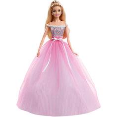 Коллекционная кукла «Пожелания ко дню рождения», Barbie Mattel