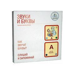 """Набор карточек """"Звуки и буквы"""" 29 шт Знаток"""