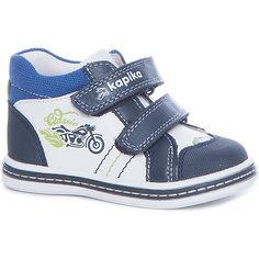 Ботинки  для мальчика KAPIKA, синий, белый