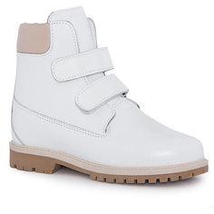 "Ботинки ""Скаут"" для девочки ТРЕК Trek"