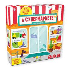 В супермаркете, Время играть! Clever