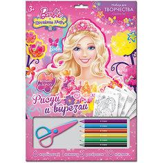 """Набор для путешествий """"Рисуй и вырезай"""", Barbie Limpopo"""
