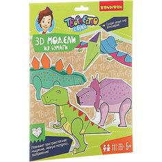 """3D-Модели из бумаги """"Динозавры"""", Bondibon"""