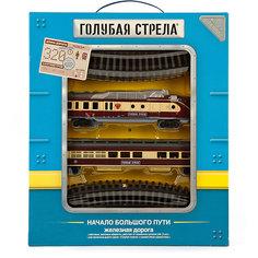 Железная дорога Тепловоз с вагончиком 320 см, Голубая стрела