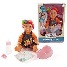 Кукла Элли Позаботься обо мне, 32 см, Mary Poppins
