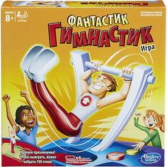 """Игра """"Фантастик-Гимнастик"""", Hasbro"""
