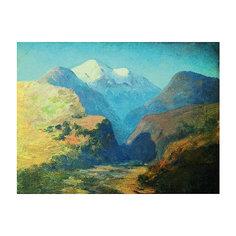 """Картина по номерам """"Куинджи: Снежные вершины, Кавказ"""", 40*50 см Molly"""