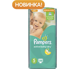 Подгузники Pampers Active Baby-Dry, 11-18 кг, 5 размер, 58 шт., Pampers