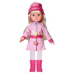 Кукла, с аксессуарами, в осенне-весенней одежде, 33 см, со звуком, Карапуз
