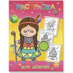 купить детская одежда в интернет магазине Lookbuck страница 45