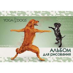 """Альбом для рисования """"Йога псы"""" А4, 40 листов Академия групп"""
