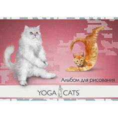 """Альбом для рисования """"Йога коты"""" А4, 40 листов Академия групп"""