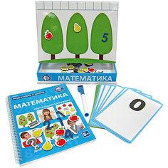 Обучающий набор «Математика: сложение и вычитание» Школа будущего