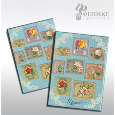 """Обложка для паспорта """"Цветочная коллекция"""", Феникс-Презент"""