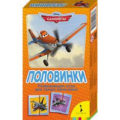 """Настольная игра для малышей """"Половинки"""", Disney Planes Росмэн"""