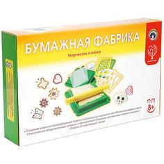 """Набор """"Бумажная фабрика"""", Маленький гений"""