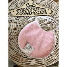 Фартук нагрудный, махровый, розовый Gul Sara