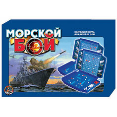 """Игра настольная """"Морской бой 1"""", Десятое королевство"""