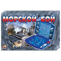 """Игра настольная """"Морской бой 2"""", Десятое королевство"""
