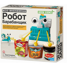 """Набор """"Робот барабанщик"""" 4M"""