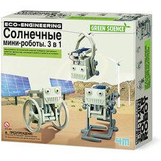"""Набор """"Солнечные мини роботы. 3 в 1"""" 4M"""