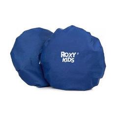 Чехлы на колеса в сумке, Roxy-Kids