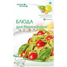 Набор карточек: Блюда для беременных Fenix