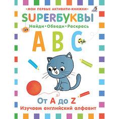 Супербуквы: Английский алфавит Робинс