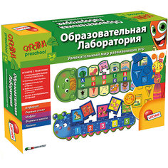 """Обучающая игра """"Образовательная лаборатория"""", Lisciani"""