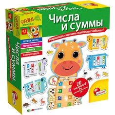 """Обучающая игра """"Числа и суммы"""", Lisciani"""