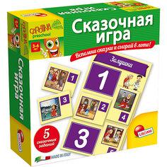 """Обучающая игра """"Сказочная игра"""", Lisciani"""