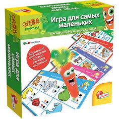 """Обучающая игра """"Игра для самых маленьких с интерактивной морковкой"""", Lisciani"""