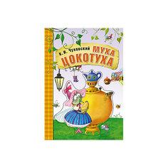 Муха-Цокотуха, картон, К.И. Чуковский Мозаика Синтез