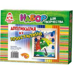 """Аппликация из пластилина """"Зонтик"""" Азбука Тойс"""