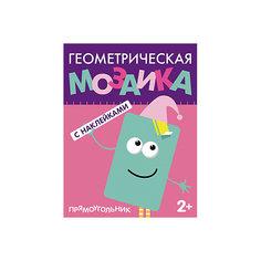 """Геометрическая мозаика """"Прямоугольник"""""""