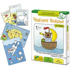 """Карточки """"Чудесные прогулки на море"""" Маленький гений"""