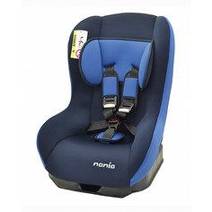 Автокресло Nania Basic 0-18 кг, abyss